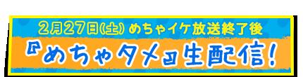 sannaka-motokatsu_01