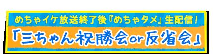 sannaka-motokatsu_02