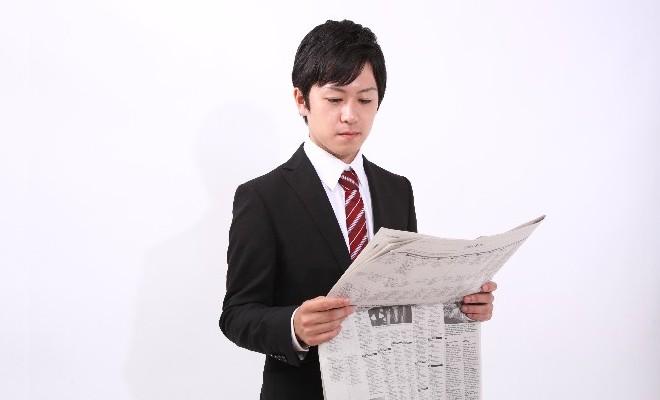 sean-k-newspape