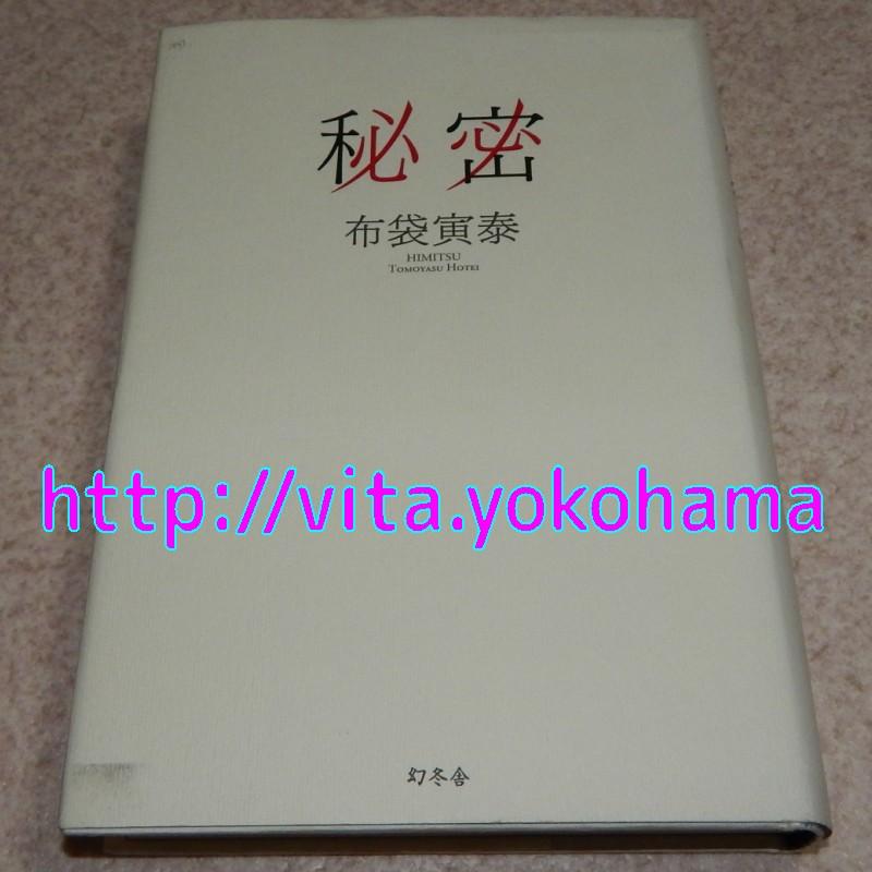 boowy-takahashi-makoto_01
