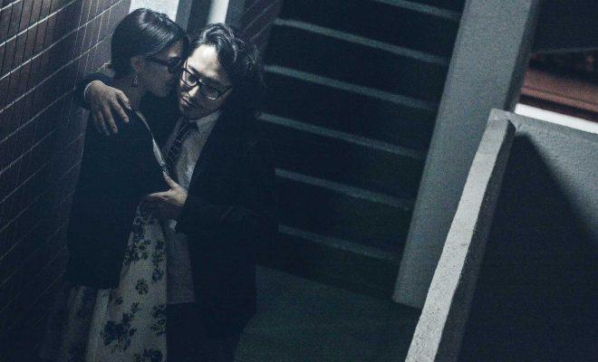 andou-yuuko-husband