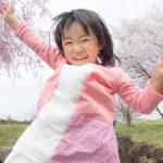 yamaguchi-tanaka-propose