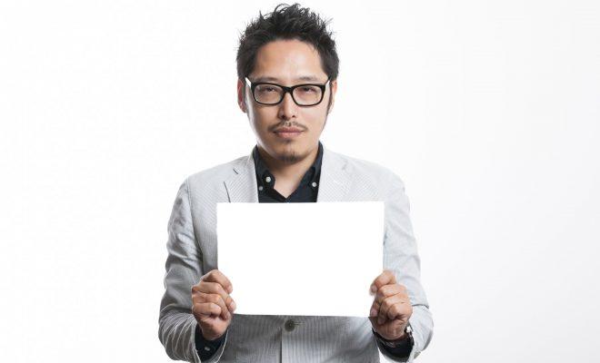 aoki-munetaka-itou-takashi