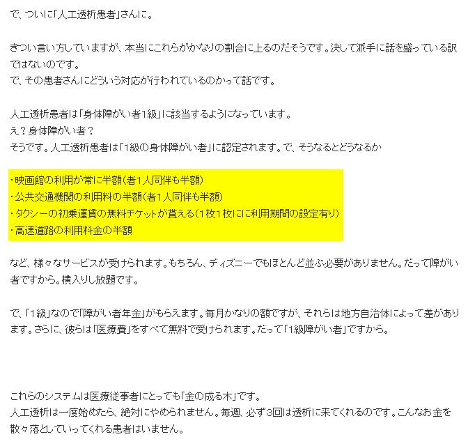 hasegawa-yutaka-blog-copy-paste_01