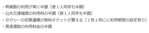 hasegawa-yutaka-blog-copy-paste_02
