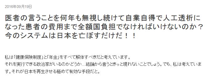 hasegawa-yutaka-blog-title_01