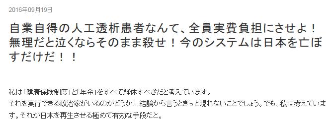hasegawa-yutaka-blog-title_02