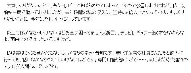 hasegawa-yutaka-regular_01