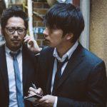 shouji-tetsuo-arrest