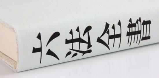 takahata-yuuya-lawyer