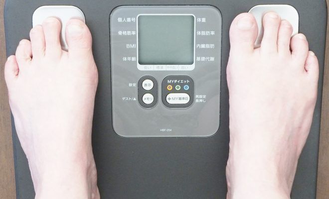 kikuchi-ami-weight-currently